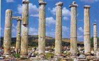 Ephesus in der Türkei-Türkei Reisen günstig buchen