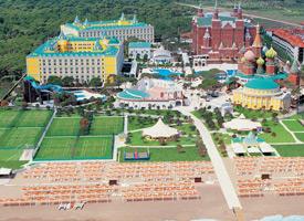 Kremlin Palace WOW